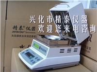 塑胶含水率测定仪