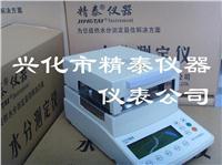 月饼馅料水分测量仪 JT-60