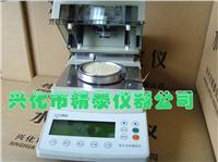 月饼馅料含水率测试仪 JT-80