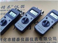 墻體水分含量測定儀 JT-C50