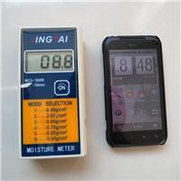 木粉水分測定儀