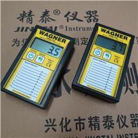 木材測濕度儀 MMC220