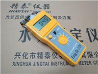感應式紙箱水分測定儀 FD-G1