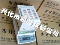 PA聚酰胺樹脂水分檢測儀 JT-100