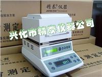 塑膠顆粒含水率測定儀 JT-100