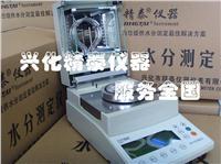 餡料水分測定儀 JT-80
