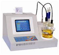 智能微量水分测定仪 SF101