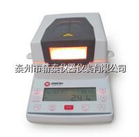 尼龍水分測定儀 JT-K10