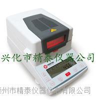 橡胶粒子水分测试仪?  JT-K10