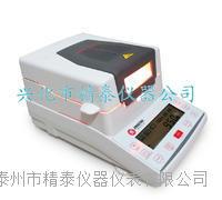 食用菌水分测试仪 JT-K10