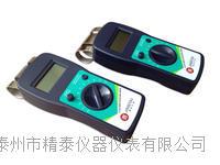精泰牌石膏板水分测定仪 石膏板水分仪