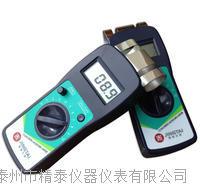 地面水分測定儀 混凝土水分測定儀