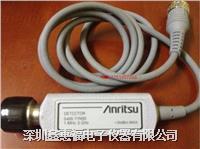 供应Anritsu 5400-71N50 功率检测器 ,安立天馈线测试仪功率探头 5400-71N50