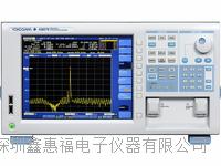长波长光谱分析仪 AQ6376  AQ6376