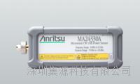 MA24330A 微波 CW USB 功率传感器  MA24330A