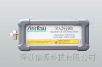 MA24340A 微波 CW USB 功率传感器  MA24340A