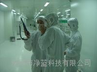 萬級無塵室工程 JL-063