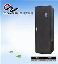 山东矢量通用型变频器 三相110-315kw