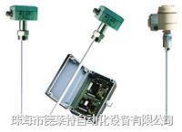 DLT90係列射頻電容液位計/電容料位計 DLT9080