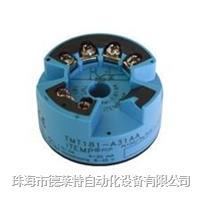 TMT181溫度變送器 TMT181