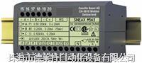 SINEAX M563多功能可編程電量變送器 SINEAX M563