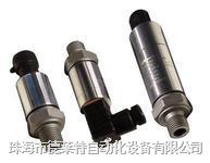 DLT200小型壓力變送器 DLT200-0-1MPa-M-M10-R-P
