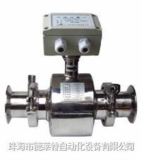 06衛生型傳感器 06衛生型傳感器