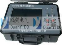 SDY845A電纜故障測試儀技術參數 SDY845A