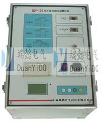 SDY101抗干扰介质损耗测试仪