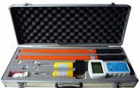 WHX-300C核相儀 WHX-300C