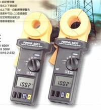PROVA5637记录型钳型接地电阻计 PROVA5637