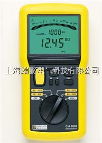 CA6533数字绝缘测试仪 CA6533