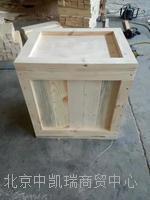包装木箱 订做各种规格木箱