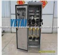 可控硅温控柜 yt5