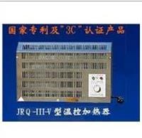 JRQ-Ⅲ-V 型全自動溫控加熱器 JRQ-Ⅲ-V 型