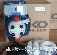 賽高計量泵 AKS603