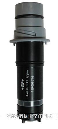 余氯传感器 Signet 2630