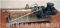 防爆螺杆泵 RV