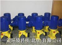 美国米顿罗防爆计量泵 GM0025P