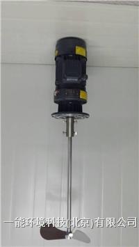 小型加药搅拌机 BLD09-11-0.55