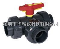 Praher三通球阀 Praher S4 PVC-U