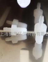 HACH哈希CODMAX 進樣閥和排液閥黃色軟管外絲螺紋接頭 HRS196