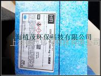 美國哈希cod,總磷,總氮 ,氨氮,臭氧,余氯,二氧化氯試劑 2125925