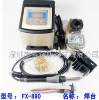 日本白光HAKKO原装**FX-890拆消静电电焊台 FX-890