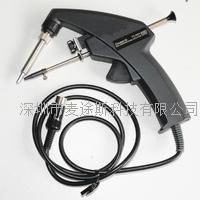 日本白光HAKKO原装**FX-8803焊铁连出锡装置 FX-8803
