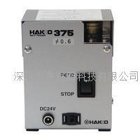 日本白光HAKKO原装**375自动出锡系统 375