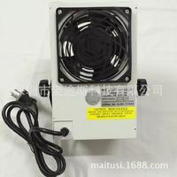 斯萊德sl- 001 臺式除靜電離子風機  SL-001