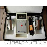 斯莱德SL-030B重锤式表面电阻测试仪抗静电防静电检测数显温湿度