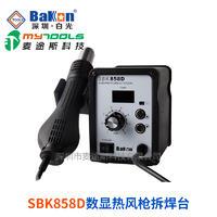 深圳白光SBK 858D数显热风枪拆焊台 SBK858D