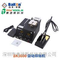深圳白光BK3600高频大功率可调温150W焊台自动送锡机脚踏式焊锡机 BK3600
